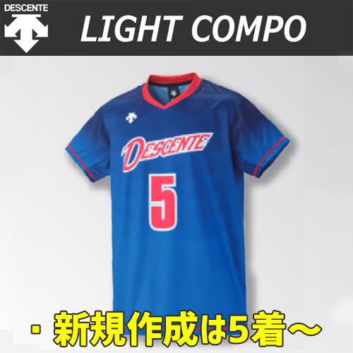 【デサント】【lightCompo】OVL-L4520/4520W 昇華プリントゲームシャツ(ユニセックス・メンズ:SS~XC/レディス:S~XA)/納期:約4週間~/最低作成枚数:新規5枚~追加1枚~