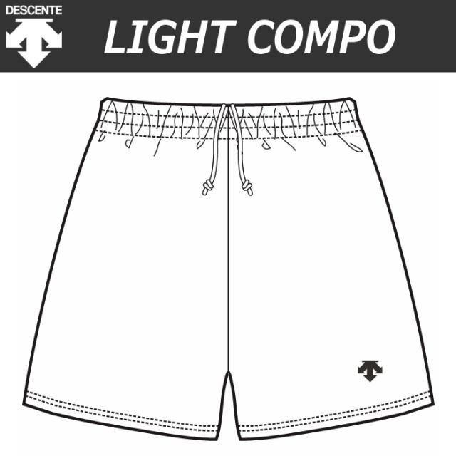 【デサント】【lightCompo】OVL-L6400/6400W 昇華プリントゲームパンツ(ユニセックス・メンズ:SS~XC/レディス:S~XA)/納期:約4週間~/最低作成枚数:新規5枚~追加1枚~
