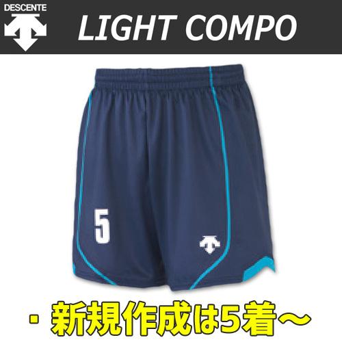 【デサント】【lightCompo】OVL-L6401/6401W 昇華プリントゲームパンツ(ユニセックス・メンズ:SS~XC/レディス:S~XA)/納期:約4週間~/最低作成枚数:新規5枚~追加1枚~