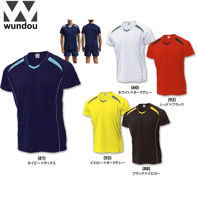 【wundou】P1610ゲームシャツ【半袖】(140~XO)