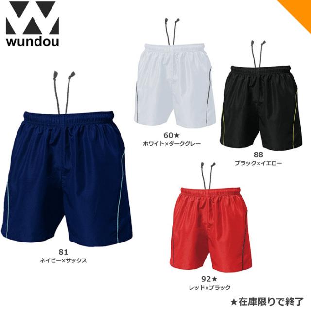 【wundou】P1680 ゲームパンツ(110~XXL)■股下:11cm(L寸)
