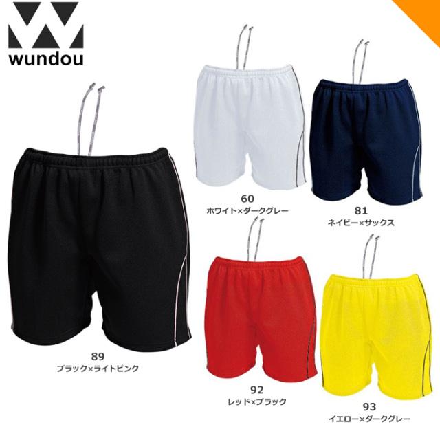 【wundou】P1690 ゲームパンツ(レディス:140~XO)■股下15cm(L寸)