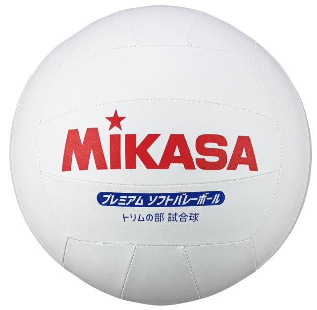 【ミカサ】PSV79 プレミアムソフトバレーボール 【トリムバレーボール試合球】