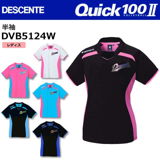 【デサント】【QUICK100-2】DVB5124W チームマーキング付きプラクティスシャツ(半袖)/(レディス:S~XO-B)納期:約3週間~/最低作成枚数:3着~
