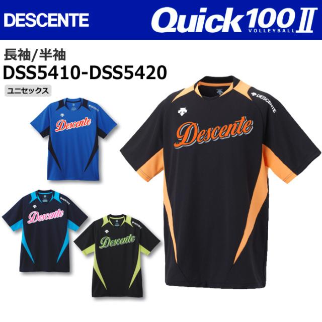 【デサント】【QUICK100-2】DSS5410/DSS5420 チームマーキング付きライトゲームシャツ(長袖/半袖)/(ユニセックス:S~XO)納期:約3週間~/最低作成枚数:3着~