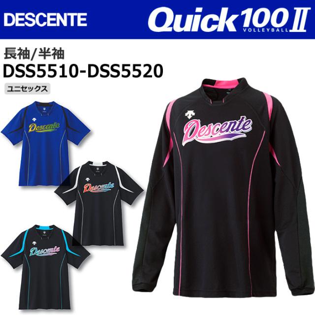 【デサント】【QUICK100-2】DSS5510/DSS5520 チームマーキング付きライトゲームシャツ(長袖/半袖)/(ユニセックス:S~XO)納期:約3週間~/最低作成枚数:3着~