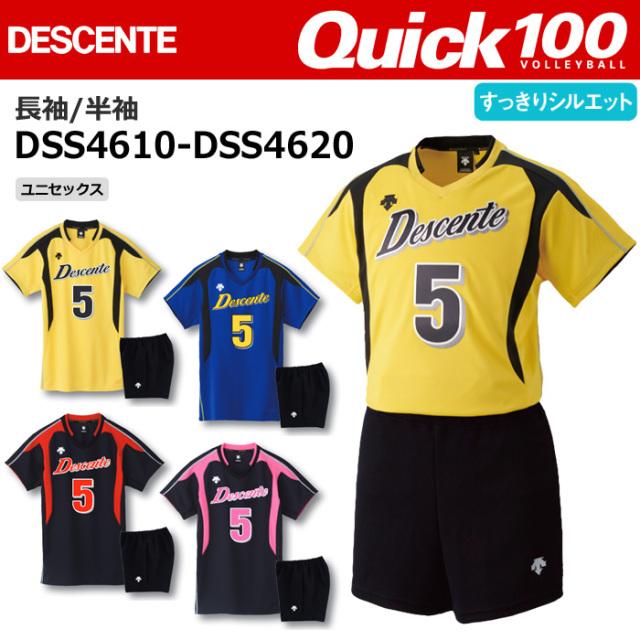 【デサント】【QUICK100】DSS4610/DSS4620 マーキング付きゲームシャツ(長袖/半袖)シャツ単品またはパンツ付きセット(ユニセックスS~XO)納期:約3週間~