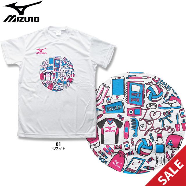 【SALE】【ミズノ】V2MA7086 プラクティスシャツ【半袖】(S)【★1着までクリックポストOK 送料220円】【★即納】