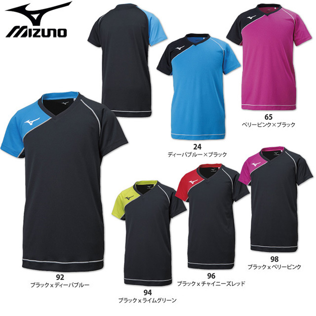 【ミズノ】V2MA8001 ゲームシャツ【半袖】(140~2XL)