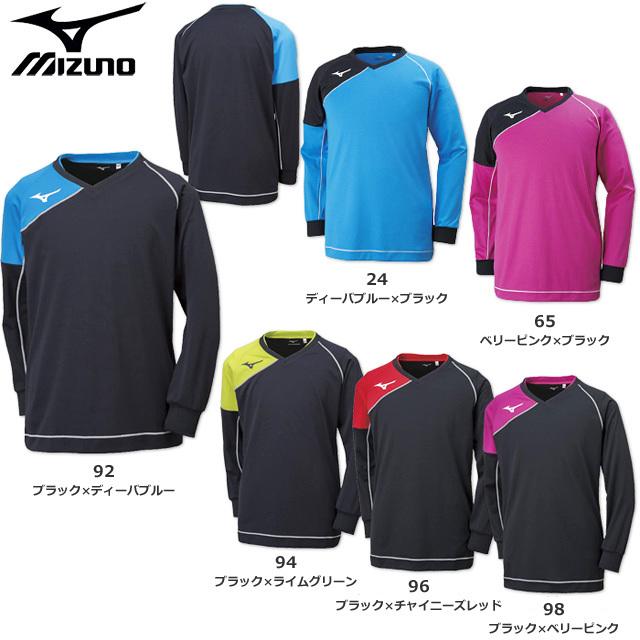 【ミズノ】V2MA8021 ゲームシャツ【長袖】(140~2XL)