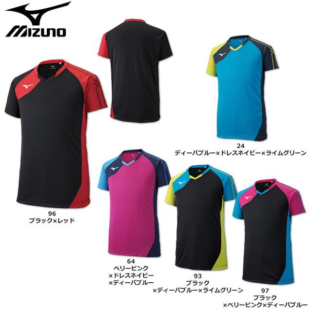 【ミズノ】V2MA9001 ゲームシャツ【半袖】(140~2XL)
