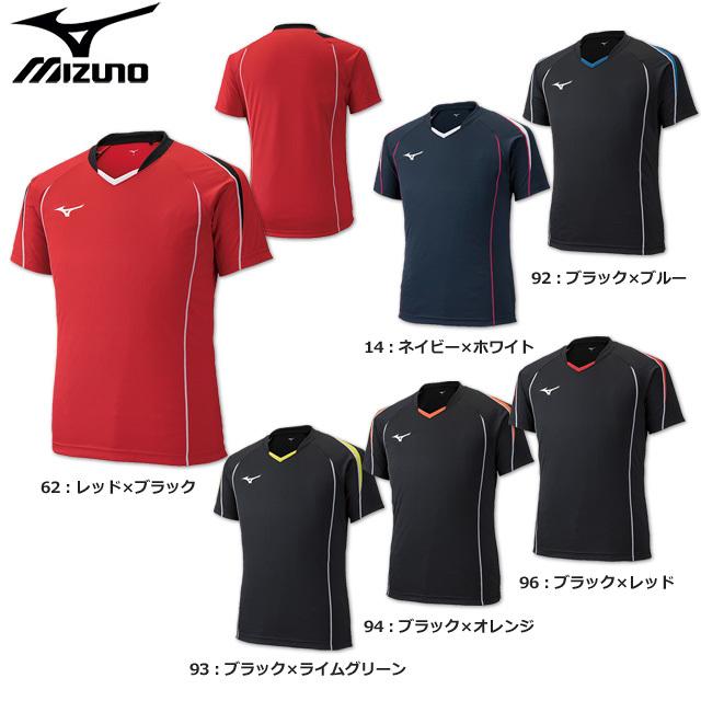 【ミズノ】V2MA9087 ゲームシャツ【半袖】(140~2XL)