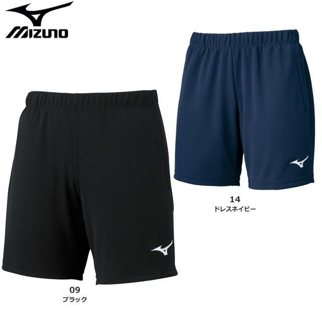 【ミズノ】V2MB0111 ハーフパンツ(メンズ:S~2XL)■股下:20cm(L寸)