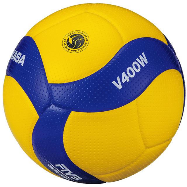 【ミカサ】V400W バレーボール【4号】【検定球】/6個以上ご注文で名入れ可