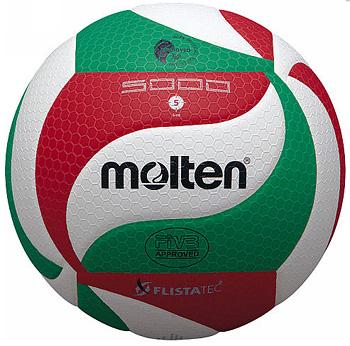 【モルテン】V5M5000 フリスタテック バレーボール5000【5号】【国際公認球】【検定球】/6個以上ご注文で名入れ可