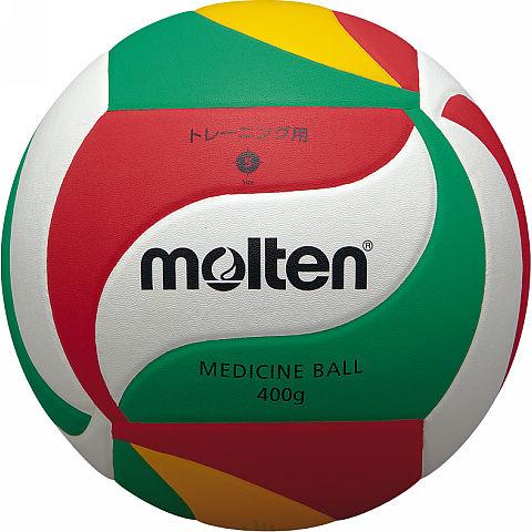 【モルテン】V5M9000-M メディシンボール【5号】【 トレーニング用ボール】【約400g】
