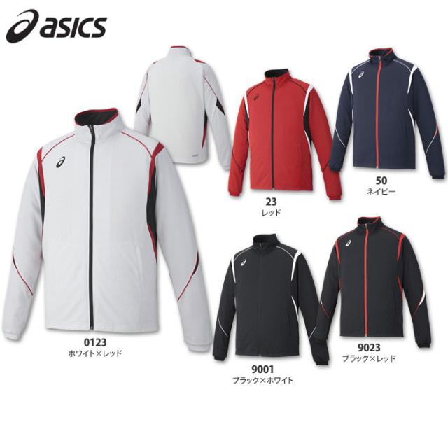 【アシックス】XAT143 トレーニングジャケット(SS~2XO)