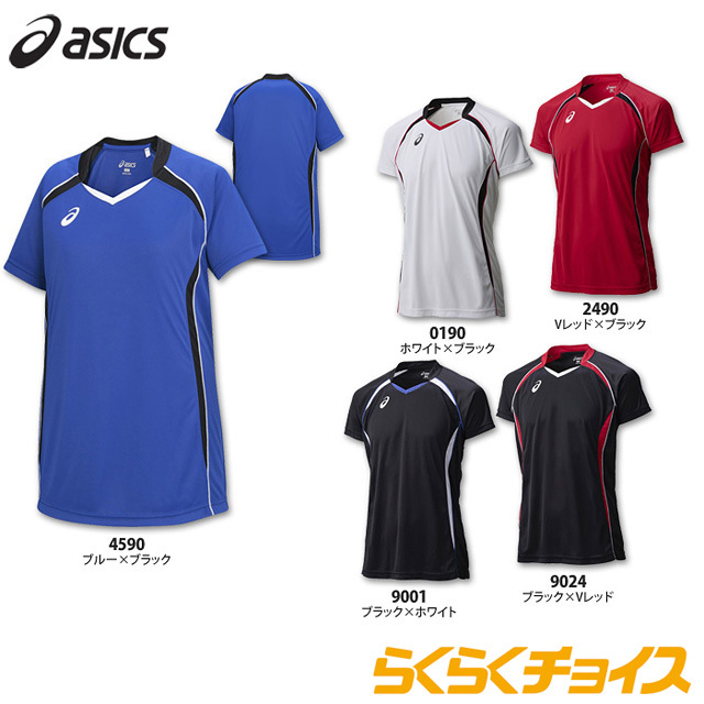【アシックス】XW1316 ゲームシャツ【半袖】(140~XO)【らくらくチョイス対応】
