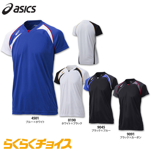 【アシックス】XW1318 ゲームシャツ【半袖】(140~XO)【らくらくチョイス対応】