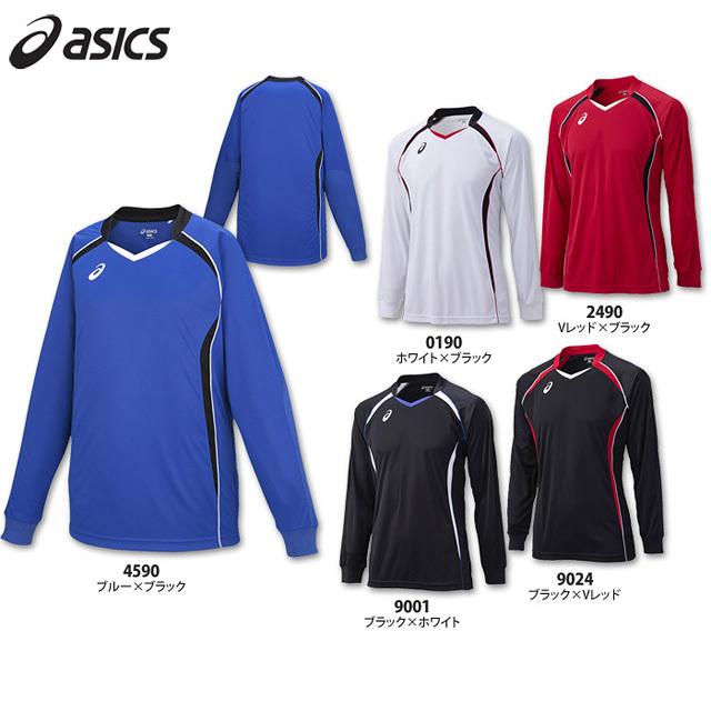 【アシックス】XW1320 ゲームシャツ【長袖】(140~XO)【らくらくチョイス対応】