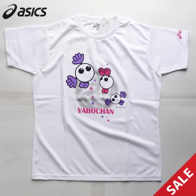 【SALE】【アシックス】XW6154 バボちゃんTシャツ【レディス:Oサイズ】【★1着までクリックポストOK 送料220円】【★即納】
