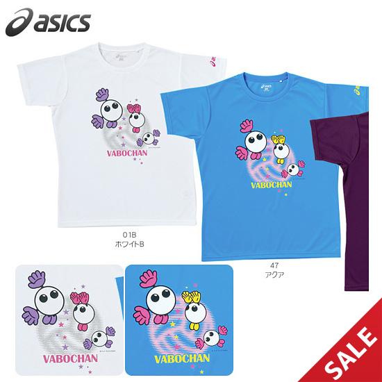 【SALE】【アシックス】XW6154 バボちゃんTシャツ【レディス:Oサイズ】【即納】