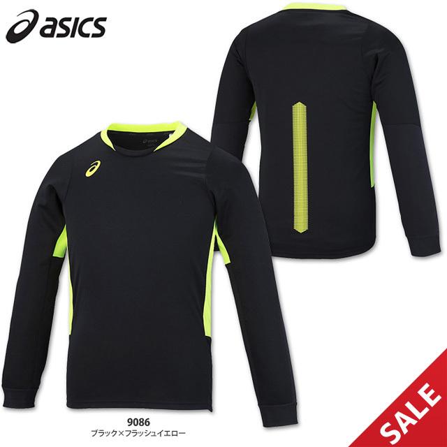 【SALE】【アシックス】XW6732 ブレードプラシャツ【長袖】(M、L)【★即納】