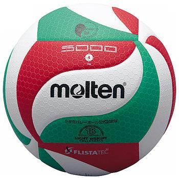 【モルテン】V4M5000-L フリスタテック バレーボール5000【軽量4号】【検定球】/6個以上ご注文で名入れ可