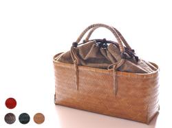 網代編みバッグ 横長 ハンドバッグ 竹バッグ