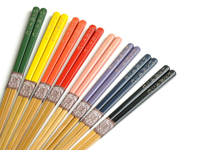 名入れ箸色彩 8色 お箸 名入れ 竹箸 すべらない箸