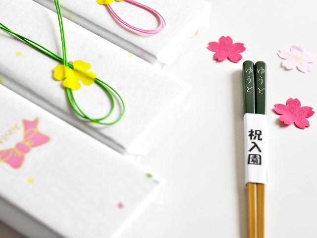 入園・入学色彩紙箱包装カート