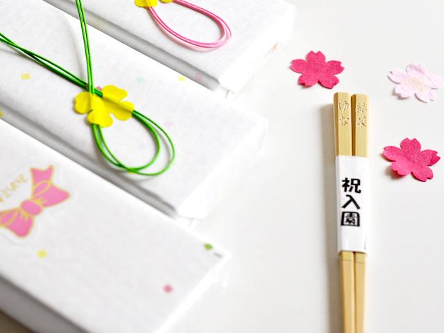 入園・入学由布(紙箱包装)カート