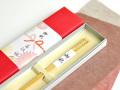 2016敬老の日 名入れ箸 ギフト カート1