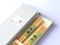 夫婦箸 男箸と鶴見カートA