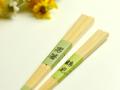 夫婦箸 男箸と鶴見 カート1R
