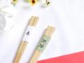 wedding箸男箸カートメイン