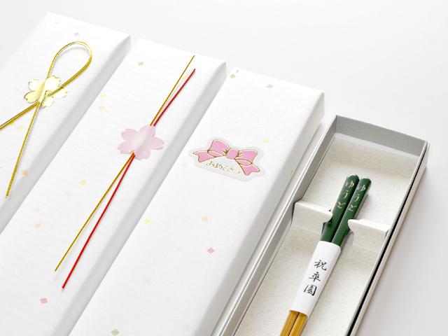 卒園記念箸色彩カートメイン