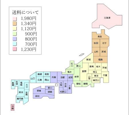 送料別日本地図