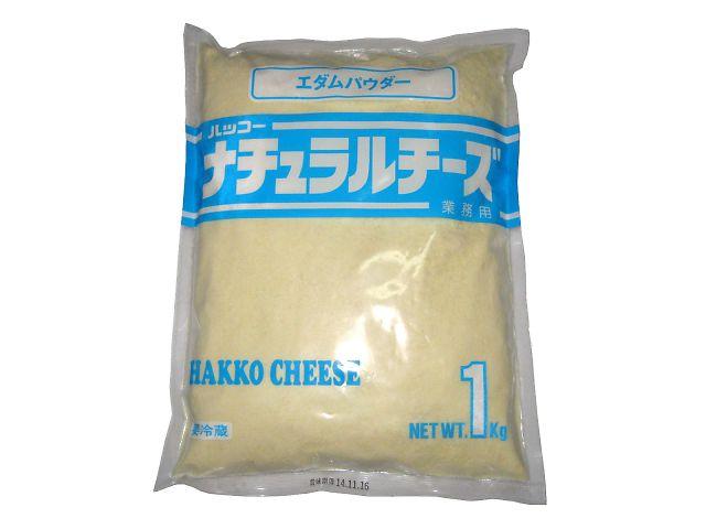 エダム粉チーズ