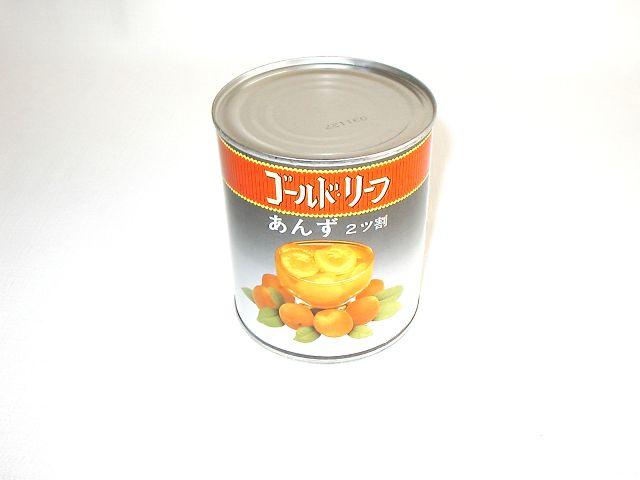 杏シロップ