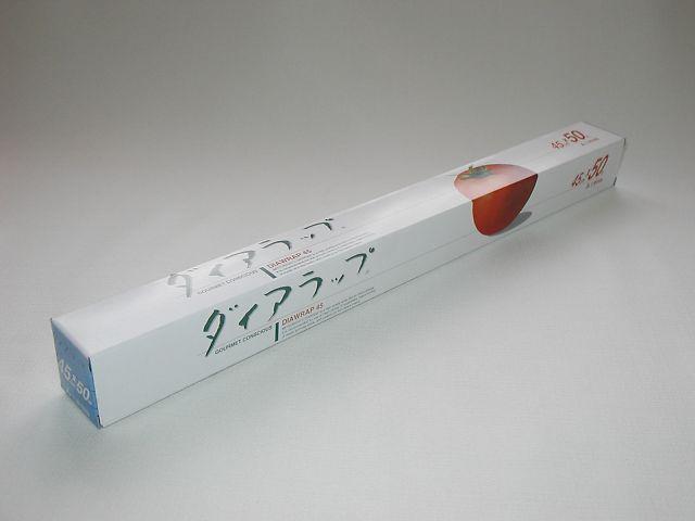 ラップ45cm×50m