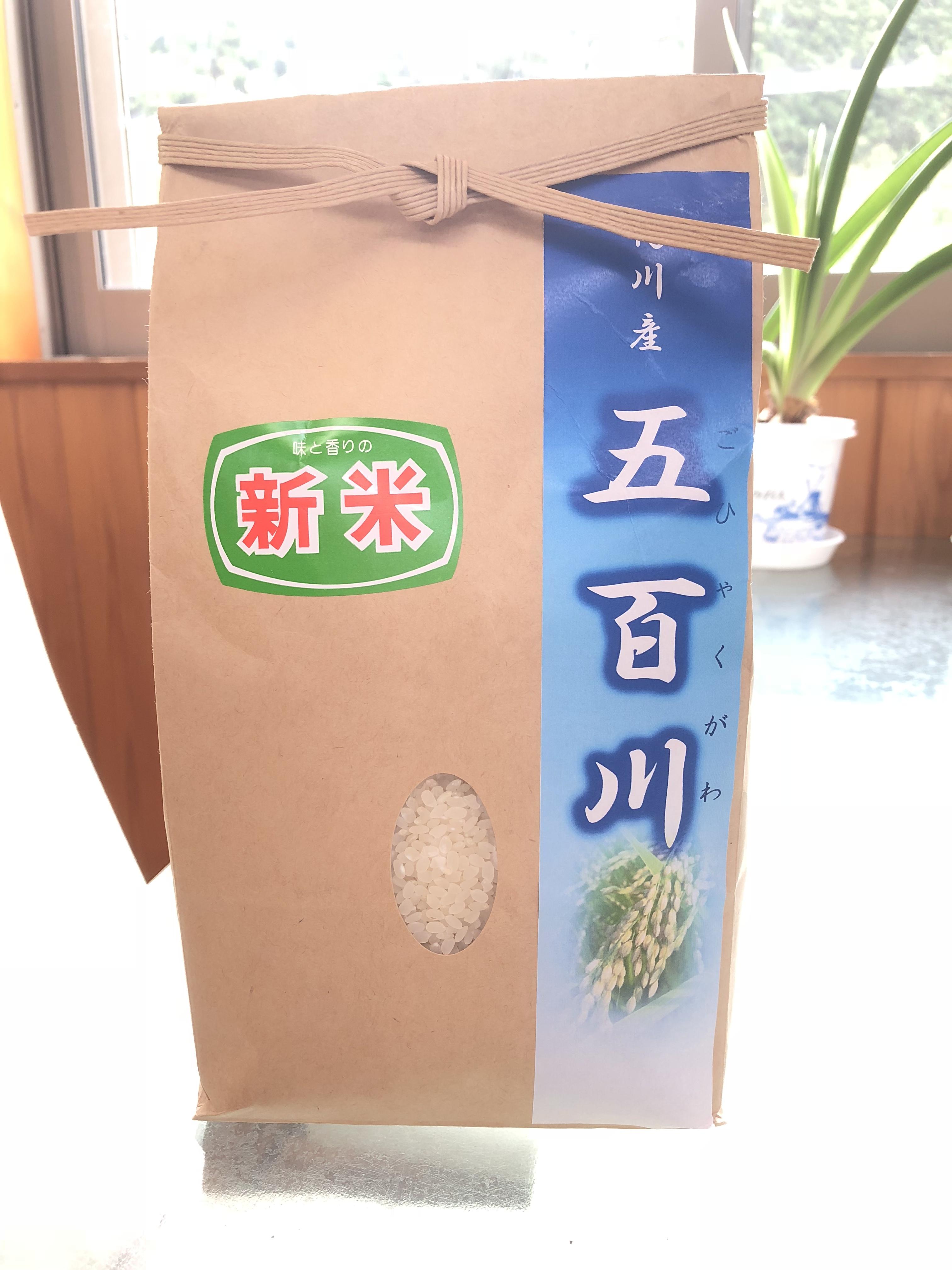 五百川2K3K