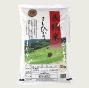 長狭米5キロ