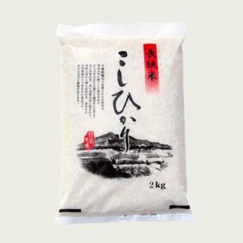 長狭米2キロ