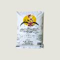 長狭米もち米 1kg