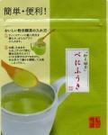 べにふうき 粉末緑茶 100g袋