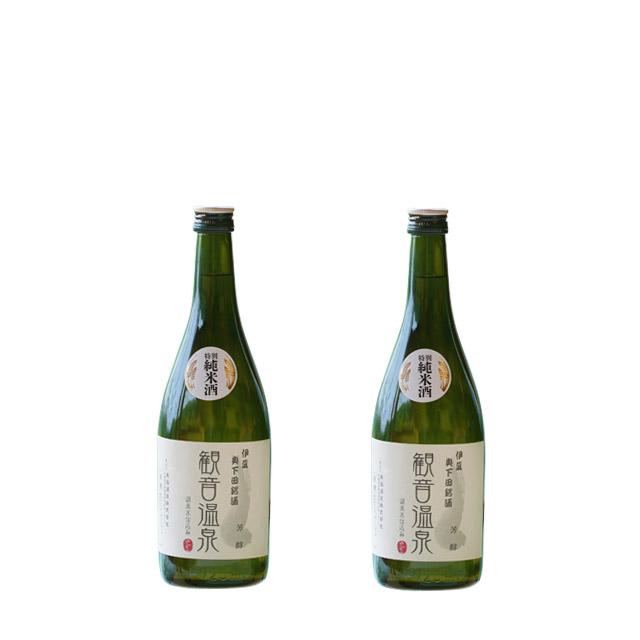 純米酒 観音温泉 芳醇720ml 2本セット