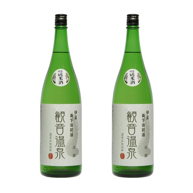 特別純米酒 観音温泉 淡麗 1.8L 2本セット