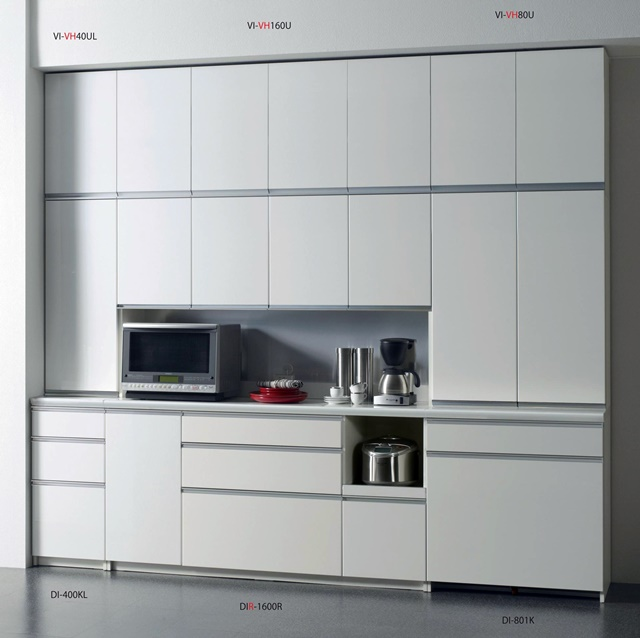 パモウナ【Pamouna】 食器棚 CI/DI シリーズ 280cm幅(160+80+40) ハイタイプ上置付6点セット 【送料無料】