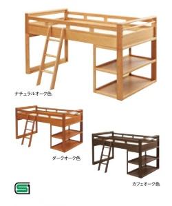 浜本工芸  システムベッド No.5000 ミドルベッド ナラ  【送料無料】